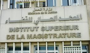 cybercriminalité magistrats formation