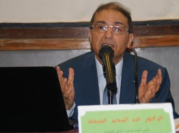 Abdelmajid Rhomija