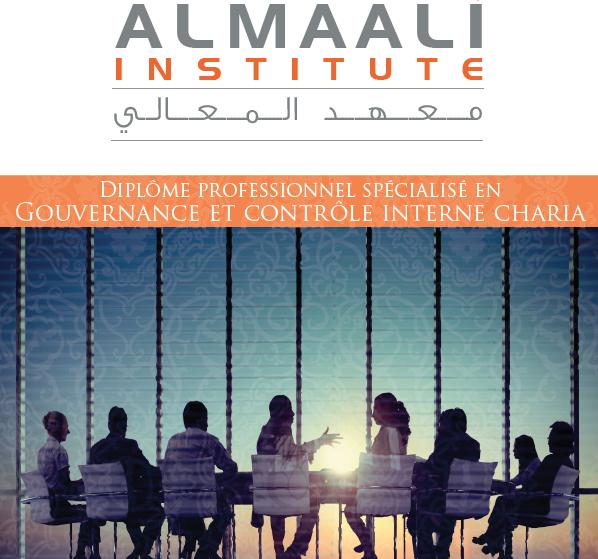 Al Maali