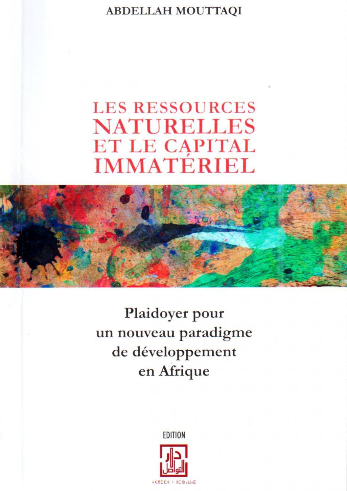 capital immatériel