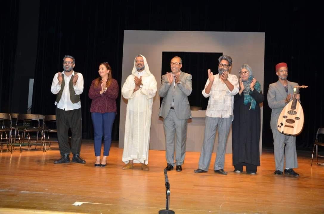 Théâtre CMR
