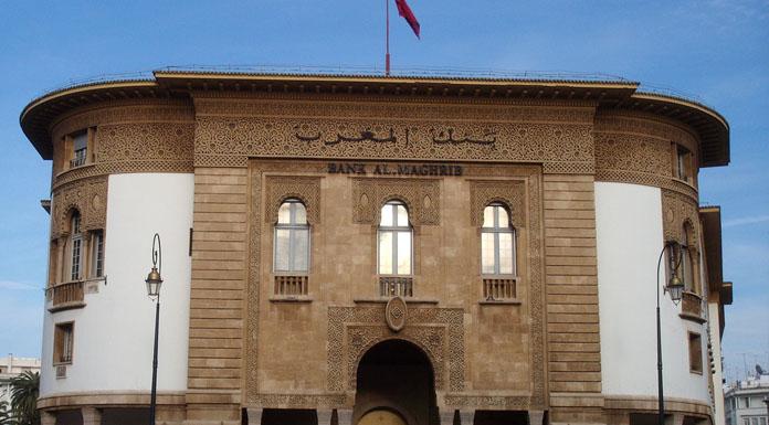 Bank Al -Maghrib