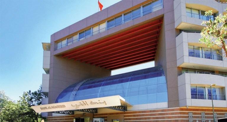 bank al-maghrib banques et fenêtre participatives Bank al maghrib avoir officiels de reserveLa lettre de la recherche N° 4/2020 de Bank Al-Maghrib BAM statistiques monétaires