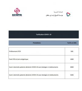 Covid-19 fondation cheikh zaid