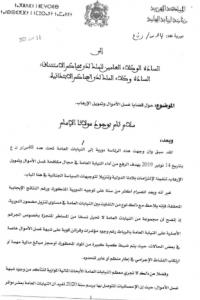 ministère public blanchiment de capitaux
